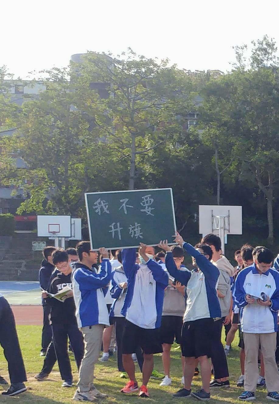 新竹高中廢除「朝會升旗+早自習」7:50再到校!學生振奮:可以創造更多價值!