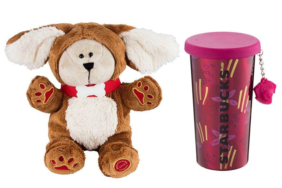 有錢不一定搶的到!星巴克推出限量「狗年杯款」,超可愛「保溫杯」萌翻少女心!