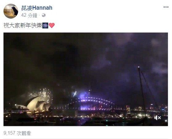 台灣跨年晚會「星光黯淡」大咖全在大陸!網友分析2原因嚇壞台灣人:未來會越來越冷清…
