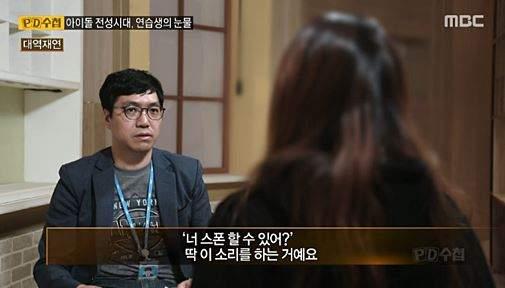 韓女團成員匿名留言揭演藝圈「黑暗潛規則」:公司把我們帶到包廂,裡面有3 4個中年男人…