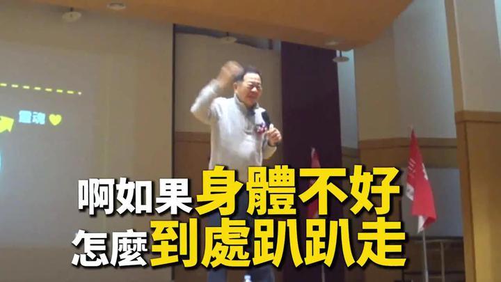 台大教授李錫錕「提阿扁趴趴走放風」,勸蔡英文「有本事特赦,不然就抓回去!」(影片)