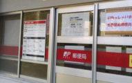 天天工作到凌晨2點「竹島郵務人員崩潰」,1人服務80人「留下最後一句話」全島人生活全暫停!