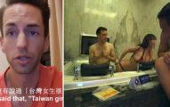 CJ頻道復活!網友灌爆Twitch粉絲頁「別想在台灣賺錢!」,館長怒退TW「台人尊嚴只值6天」