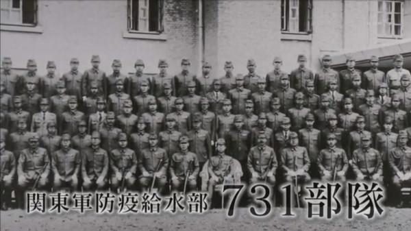 日本透過這影片承認!NHK再祭出「731部隊真實面貌」...他挖出兒童內臟只剩下一攤皮肉驚呼:心臟還在跳!