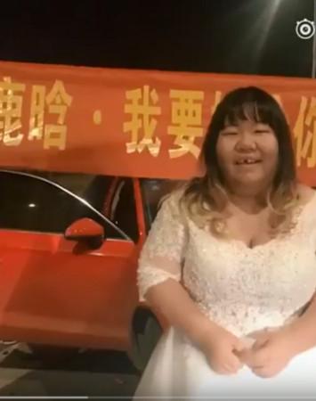 土豪小胖妹「宣戰關曉彤」:我才是鹿晗老婆!豪灑錢買奧迪買房+整型求婚「雖然我長得醜 ,可是我有錢!」(影片)