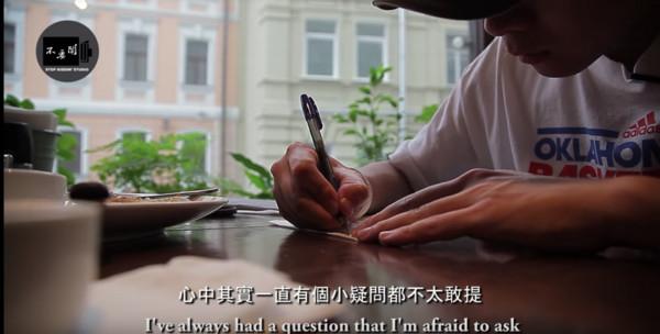 洋男揶揄「台灣女生較EZ?」 他勇敢揭開「難以其齒」不能説的真相!(影片)