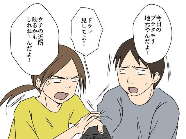 11張讓人重回現實世界「同居生活理想 VS 現實」的警世情侶漫畫