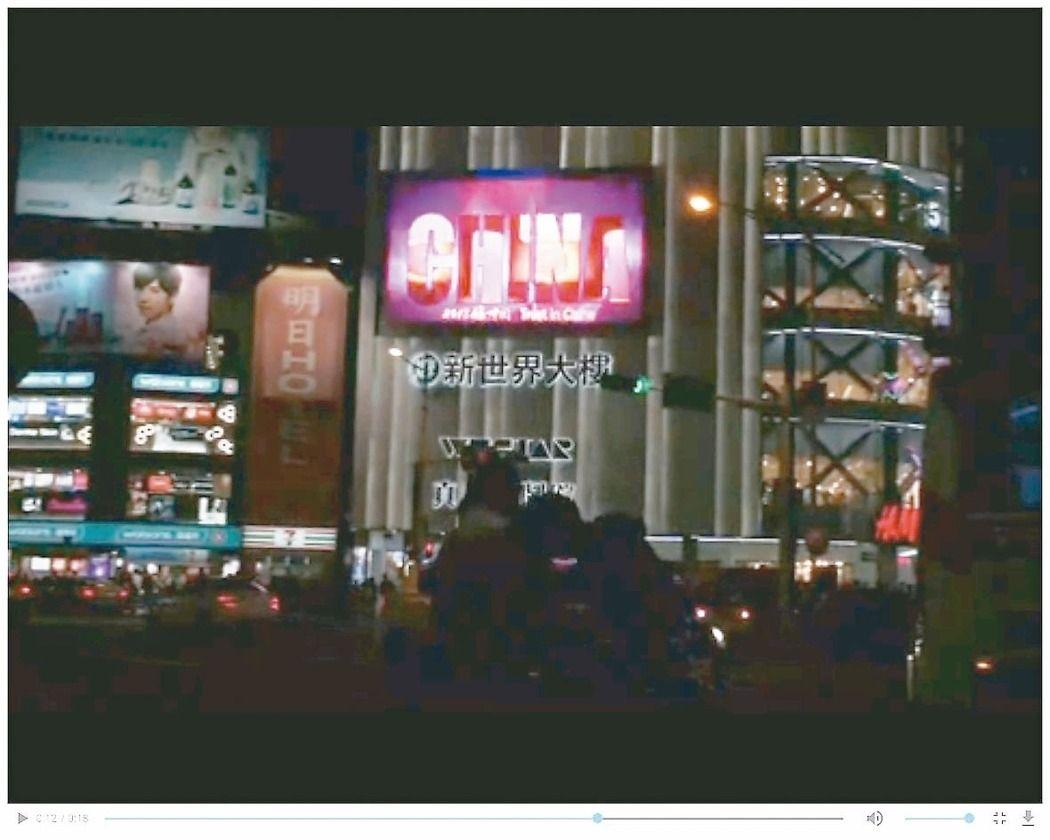 侵門踏戶中國「統戰第一步」!央視在台北西門町大登「2018信中國」廣告:覺得台灣人也會喜歡!