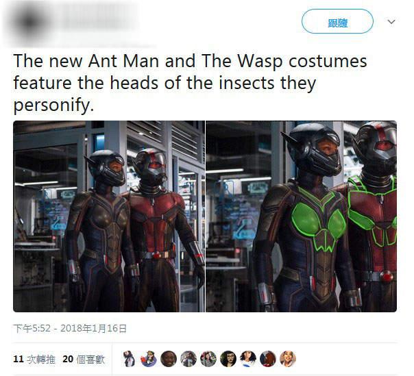《蟻人與黃蜂女》最新戰衣曝光!眼尖網友:下面太色色了!