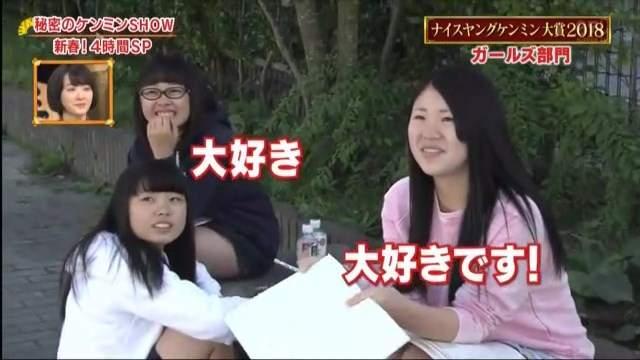 清純國中生升上高中後「學會變美技巧」,現在3人全變「AKB級數正妹」根本兩個人!