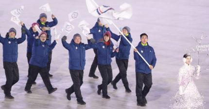 平昌冬奧中華隊進場南韓媒體偷偷來...不肯說「中華台北」,直接說「他們來自台灣!」