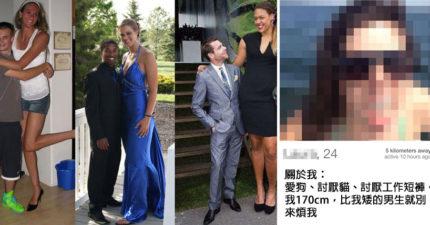 女生交友APP上對185cm的他說「矮子好噁心」,他慢慢讓她墮入陷阱把她「完美邏輯打臉」!