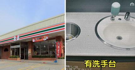 韓媒列出「日本超商7大優點」爆羨慕,台網友:看完更愛台灣...「創意藍色發明」讓日本人驚艷:跪求引進!