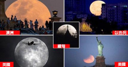 睽違152年天文奇觀!全世界出現罕見三合一「超級藍色血月」,台灣只有這時間看得到!