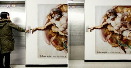 15張讓等電梯的時間再也不沉悶的「創意爆表電梯廣告」,「離婚律師事務所」超有梗!
