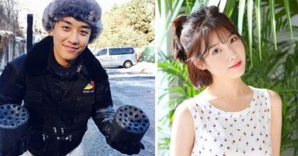 5位超有愛韓星每年低調捐款!IU霸氣捐60萬給母校當獎學金,朴海鎮7年捐5090萬台幣!
