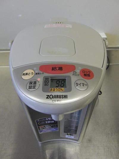 神人把熱水壺「改造成電腦」!按下「給湯」電腦就馬上開機 拆開裡面超驚人