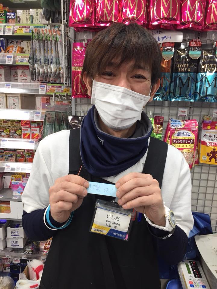 他在日本出示台灣護照驚收「藍色小紙條」,短短「4個字」網友噴淚:謝謝!