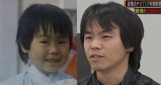 父一不注意40秒兒子從此失蹤,29年後竟在電視上看到他已改名改姓…