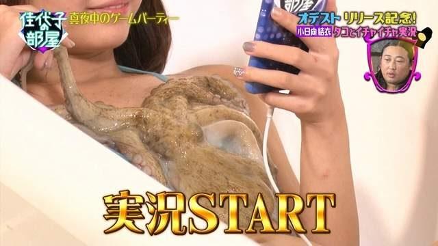 寫真女星躺浴缸「讓章魚哥品嚐」全身佈滿黏液,見觸手往下伸...羞喊:這裡不行!