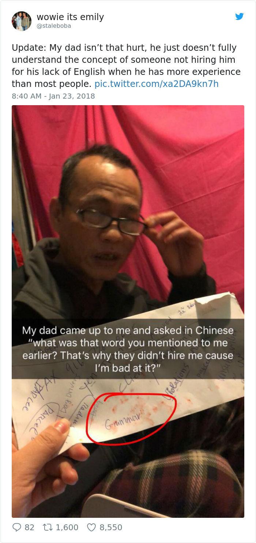 父親遭人資經理羞辱「不會說英文就滾」,網友瘋狂力挺讓對方「知道亞洲人團結的可怕」讓他秒GG
