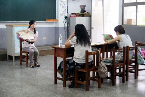 台灣末日已可見?連「鐵飯碗公務員」都不敢生小孩!台灣少子化衝擊來襲,2030年恐迎來「房市泡沫化崩盤」