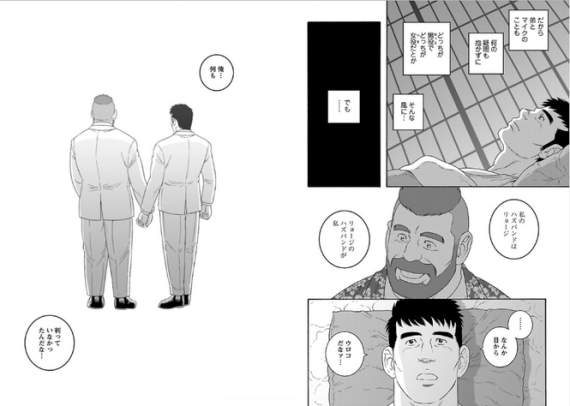 LGBT漫畫《弟之夫》即將推出真人版日劇!腳色照釋出神還原「首發劇照」