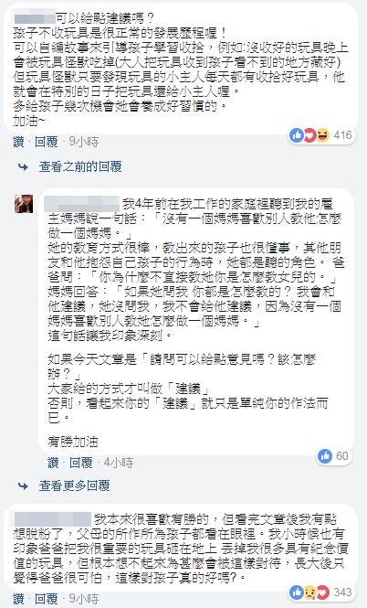 怎麼樣都比現在父母教育好?在2歲女兒面前「撕毀玩具」讓她痛哭,宥勝坦承揍過女兒:華人小孩非常需要揍!