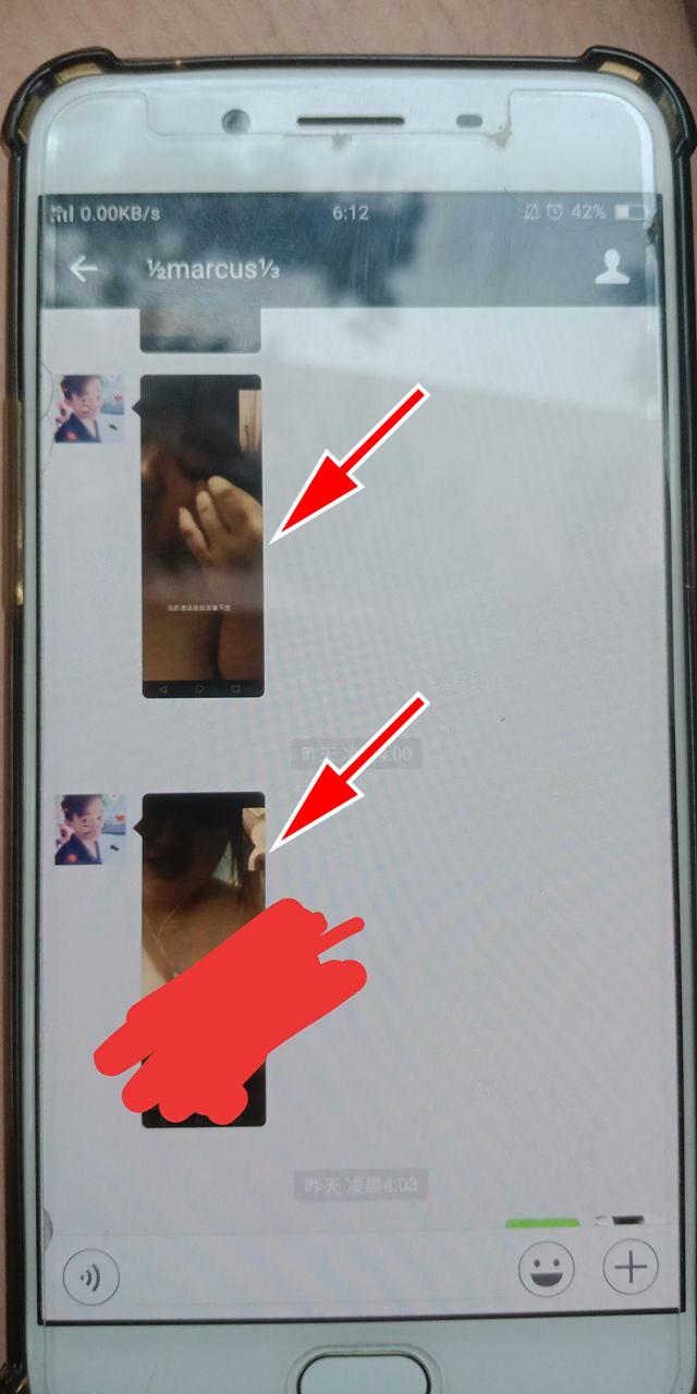 龍妹上網交友「拍性愛視訊」被逼當性奴,想證明真的被迫...委屈PO露點照「讓男網友都硬了!」