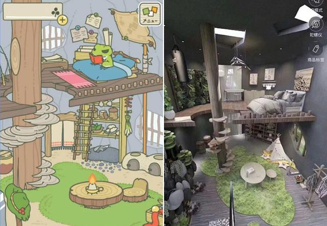 《旅行青蛙》真實房間出現!「樓中樓豪華別墅+工業風」網友超羨慕:1個月2萬我都租!
