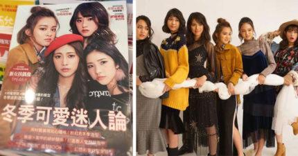 AKB48「台灣分部」最終成員名單曝光!「比日本更正」星二代女兒也在裡面!(影片)