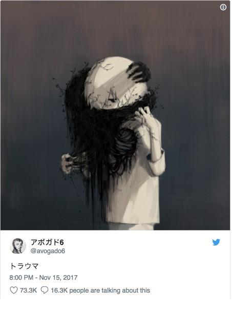 21張畫出現代人「無法用言語表達心酸感受」的黑暗插畫 被封鎖的心靈...