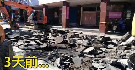 花蓮地震災難後「破碎不堪到無法直視」,3天後「像是回到2/6時間停止瞬間」