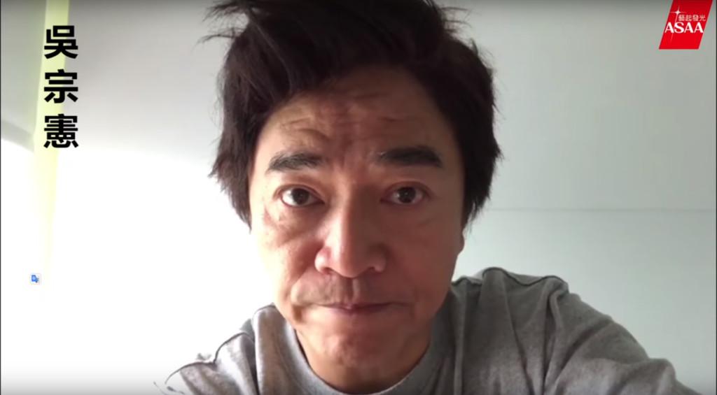 一起幫花蓮集氣!號召周華健、梁靜茹、吳宗憲等「50多位藝人拍片」為台加油祈福!