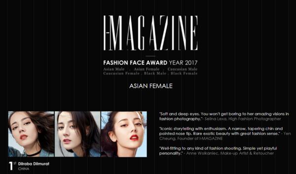 「2017亞洲時尚臉孔」名單出爐!「榜首女星」擠下許瑋甯、林依晨,男星到28名才有台灣人!