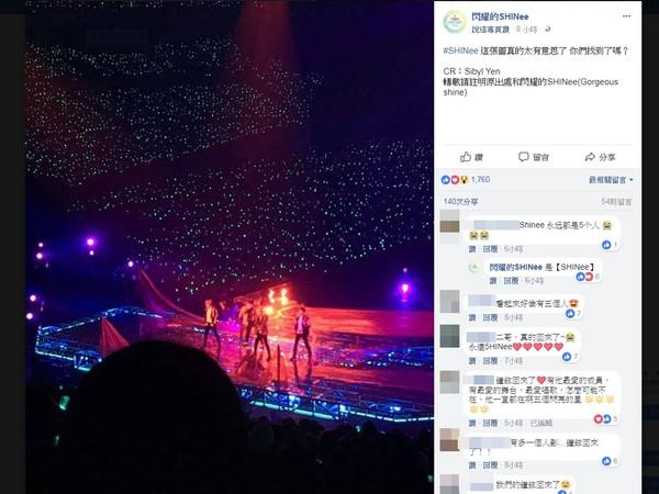 SHINee鐘鉉告別式後辦演唱會「5支麥克風+5道燈光」,下一秒舞台上「出現了高挑的熟悉身影...」粉絲團員全哭了!
