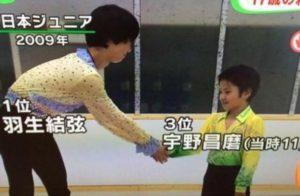 羽生結弦「寵溺摸頭」宇野昌磨,露出讓女人「母愛噴發的笑容」拿冠軍竟跪爬出採訪區!