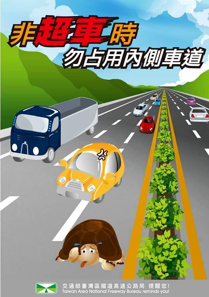 開太慢更危險!女駕駛在高速公路內側道開太慢「被罰3000元」怒提訴訟!