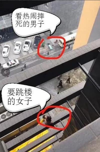 女子爬上8樓護欄雙腳懸空準備跳樓!他「看熱鬧」慘成替死鬼當場爆漿,她嚇得趕緊爬回屋內「不敢跳」!