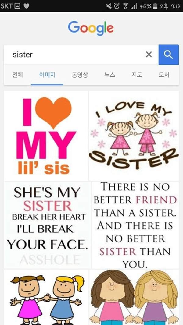 網友分別用「英文和韓文」搜尋同一個詞 用韓文時卻驚現「超母湯圖片」網嘆:韓國人好可怕!