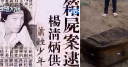 台灣箱屍命案不是第一次!42年前「兇手一起死」轟動全台,警方更廢除「刑求逼供」!
