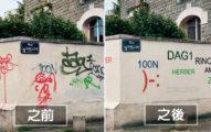 藝術家把街頭醜塗鴉「美化」,「把噁心變完美」看得心情都超好!