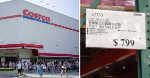 10個Costco員工不准跟客人透露的小秘密,其實標價上隱藏特價秘密!注意「尾數789」和「*」符號…