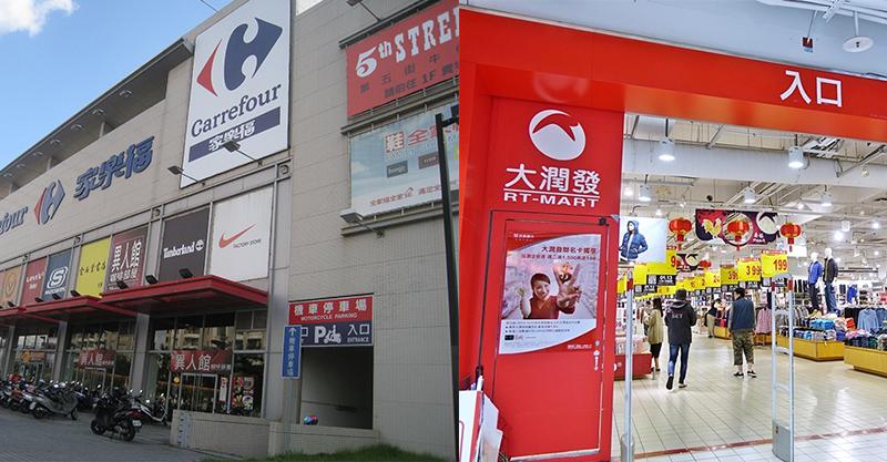 台灣賣場大比拼、好市多因「台灣顧客的品質」賣場之王地位不保。網友:早就有更好逛的了...