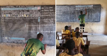 西非偏鄉太窮沒電腦用,超狂老師直接把「Word介面畫上黑板」克難教學全網爆紅!