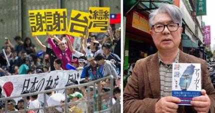 為何日本311大地震「台灣能捐出68億排世界第一」?日作家:台灣人天性仁慈