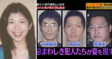 日本3男子為錢「暗網相約賺一票」隨機下手,殘忍「虐殺女子棄屍」法官:只死1人免死