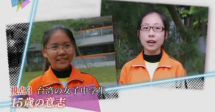 2名國中妹讓NHK親自來台感謝,311強震發起「10元小樂捐」最後竟讓整個災區起死回生!