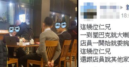 3西裝男「用蘋果電腦+超商飲料」爽坐星巴克死不點餐,店員好心提醒怒嗆:其他家星巴克都可以!