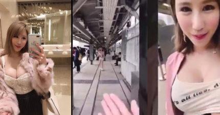 辛尤里香港「晃F奶任人摸影片」瘋傳,7年牢獄找上門...她道歉:好啦~以後私下偷偷來
